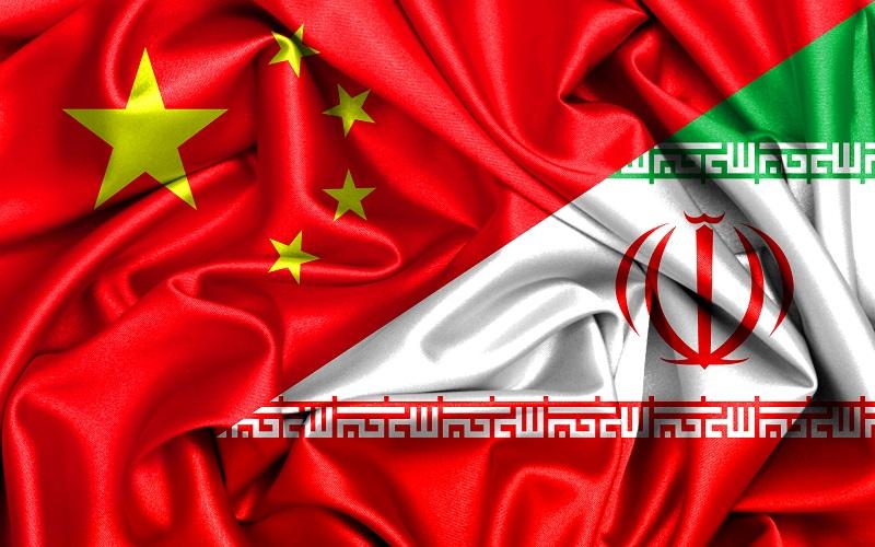 گسترش همکاریهای جوانان ایران و چین