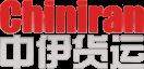 چینیران - حمل کالا از چین - کارگو چین - خرید و واردات کالا از چین